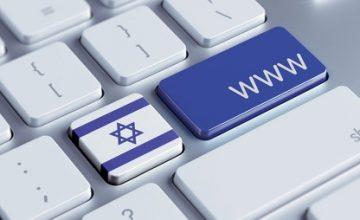 """אות ויקימדיה על """"קידום הידע החופשי"""" הוענק לאיגוד האינטרנט"""