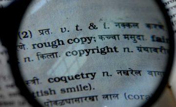חוק זכויות יוצרים 2016 – עמדת איגוד האינטרנט