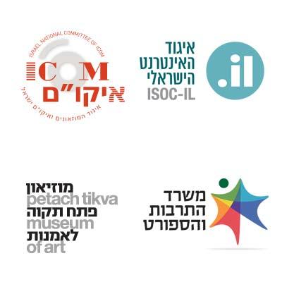 יום עיון: נגישות אתרי אינטרנט של מוזאונים