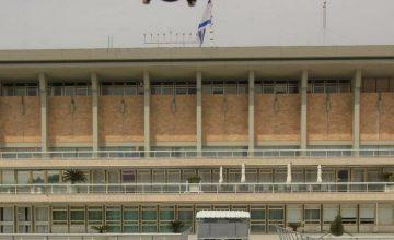 50 הפוליטיקאים הישראלים הפופולאריים בפייסבוק