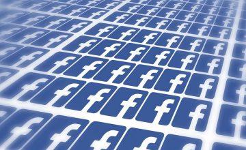 בקשות ממשלתיות למידע שקיבלה פייסבוק עד יוני 2016